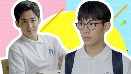 《小欢喜》季杨杨X林磊儿,校草富二代遇上学霸傻白甜!