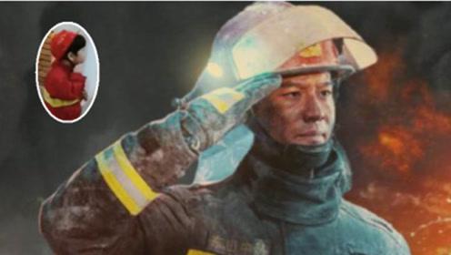 小海绵要子承父业?学爸爸黄晓明体验当消防员,模样很是呆萌可爱