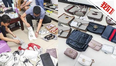 拱北海关查获案值1.6亿走私案 Gucci等走私奢侈品被查