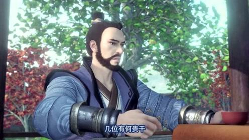 《画江湖之不良人》蜀王终于有空接见李星云了,却不知他是殿下