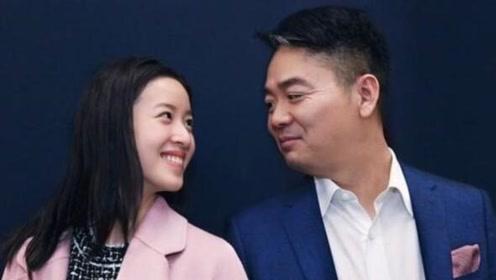 章泽天被问:刘强东每月给多少零花钱?她的回答让刘强东很有面子