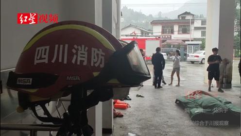 汶川暴雨引发泥石流  已致4人遇难11人失联