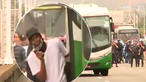 巴西一男子持枪劫持公交车:劫匪被击毙 37名人质获救