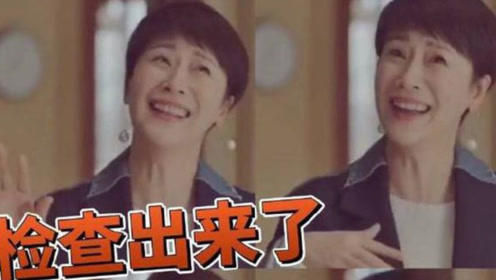 """海清""""童文洁""""附体被儿子怼:妈妈你要控制自己"""