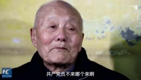 """""""洋记者""""带你读懂中国共产党的初心使命 战斗英雄深藏功名60载"""