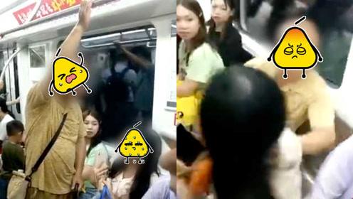 老人地铁上挤走女孩抢占座位:没写我名字我也要坐,我打死你