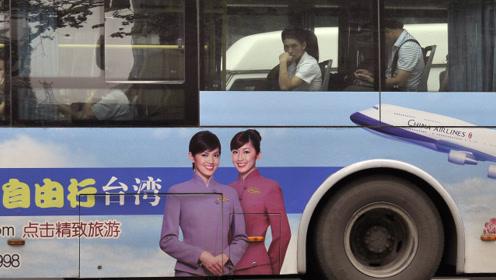 """台媒称赴台自由行大陆游客猛跌八成:""""明年会很惨"""""""