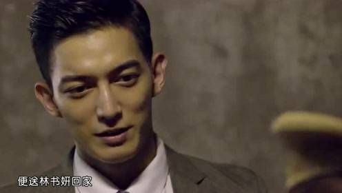 《遗失的1/2》速看版第20集:林书妍主动亲吻孙毅