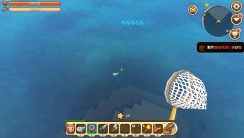 迷你世界海中遇到一只金色鱼,结果被一条鱼耍的团团转