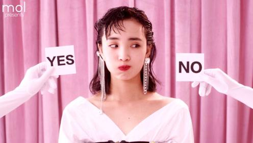 王紫璇实力演绎当代人选择困难症,她一定是偷窥了我的生活