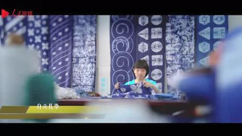 《逐梦青春我在自贡》自贡首部青年形象宣传片