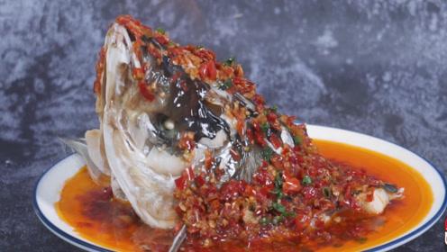 鱼头别做老一套,试试这种霸气十足的剁椒鱼头,吃过一次就忘不了