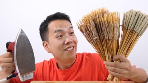 用电熨斗做铁板烧会怎样?真的好吃吗?亲身试验告诉你