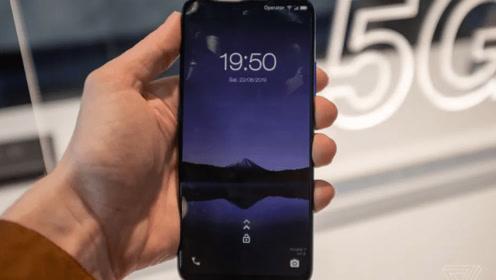 """5G手机""到底有多贵?vivo官宣售价,网友:伤不起!"