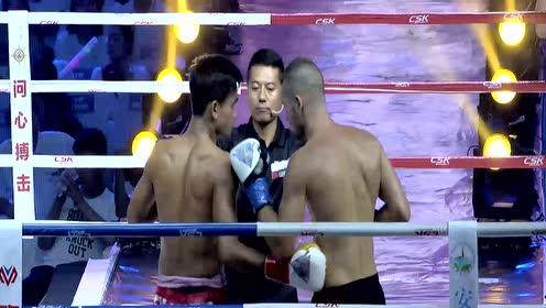 峨眉传奇38全场回放:泰拳王者隆拉威对阵匈牙利选手帕特里克