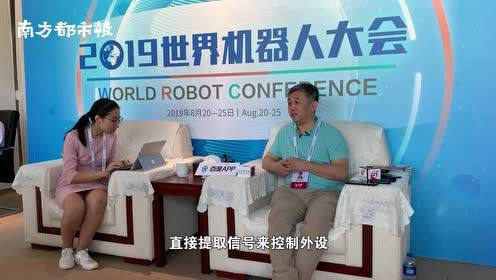 从大脑提取信号直接控制机器人?来听清华大学教授揭秘脑-机接口