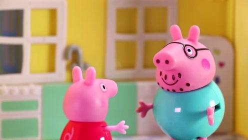 小猪佩奇看了自己的星座运势 她说自己今天不适合出门 玩具故事