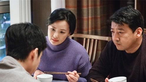 小欢喜:季杨杨开法拉利上学,父亲身居高位,最后沦落到租房度日