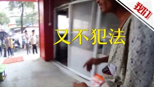 赌博输钱要不回来 男子气得找警察主持公道 警察:全拘了!