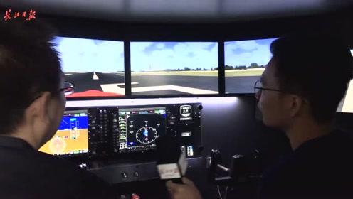 零基础也能开飞机,武汉模拟飞行驾驶舱,教你五边起落飞行
