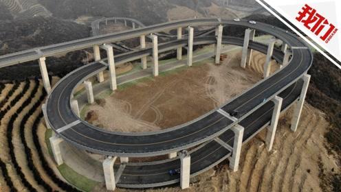 中国建筑新奇观:山脊建桥旋转720度 光钢梁就用7000多吨