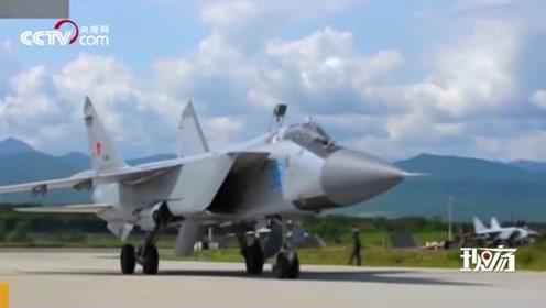 极限空战!俄军自曝米格-31超高空空战视频