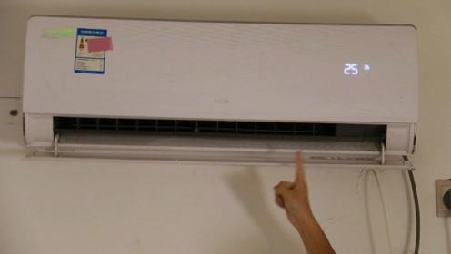 这样开空调制冷快还省电,很难多人不知道,学学吧