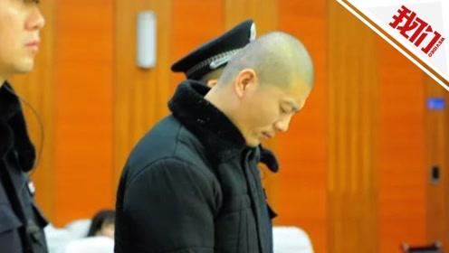 西安4死7伤公交车杀人案二审宣判 被告人辛海平维持死刑