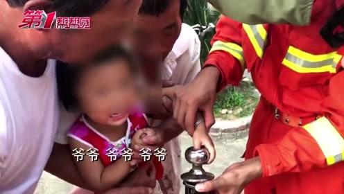"""莆田:女童拇指被卡锁头,救援过程哭喊""""爷爷,好痛!""""让人揪心"""