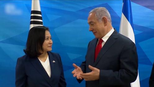 以色列和韩国达成自由贸易协议 以总理:以色列的经济充满活力