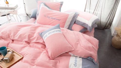 卧室内不能放置的一种床单,轻则影响半年财运,重则破坏夫妻和睦