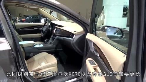 """比宝马X5还低30万,凯迪拉克XT6,如何才能玩好""""价格战"""""""