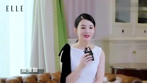赵丽颖复工后首次专访,还是那个颖宝!