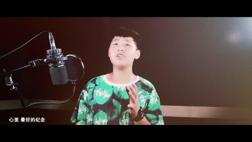小歌手 黄世醒 原创单曲《爱还有谁》MV首发