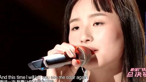 张钰琪再唱原创,冯希瑶一脸崇拜,家人全部到场支持