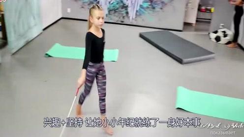 """俄罗斯父母斥巨资支持女儿学艺术体操,这才是真正的""""富养""""!"""