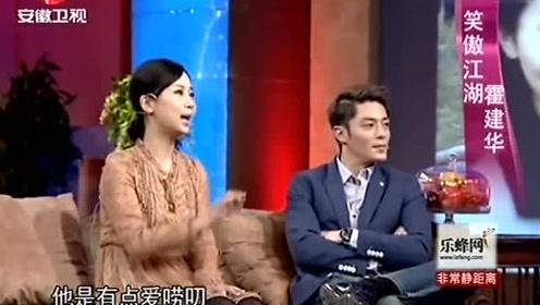 霍建华:看《家有儿女》特尴尬,杨紫还是个孩子,却要演我老婆?