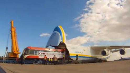 世界上最大的飞机,可以运输火车和民用飞机,你猜哪国生产的?