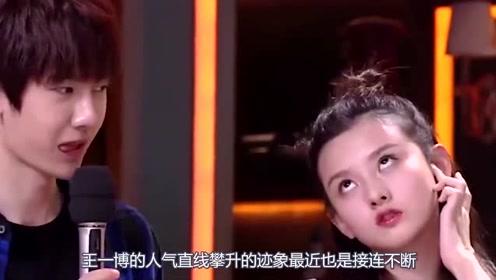 王一博被问:第一次拍吻戏什么感觉?他的回答太逗,够我乐一年!
