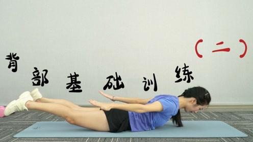 背部基础训练指南,告别含胸驼背