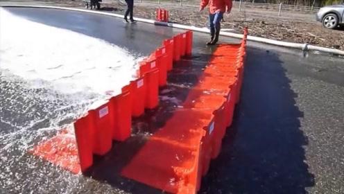 3个最适合城市的防洪工具,第2个能挡半米高洪水
