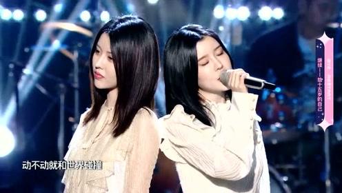 By2演唱《继续》,让全场观众眼中饱含泪水!