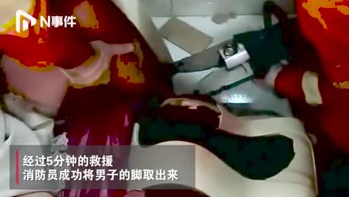 """河南洛阳凌晨一男子脚被按摩椅""""咬住""""嚎啕大叫,消防5分钟救援"""