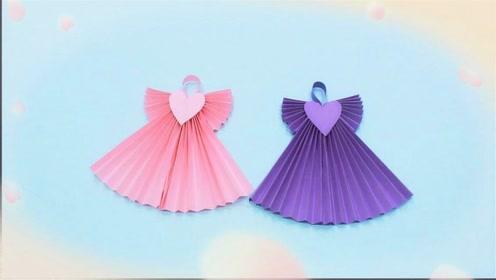 儿童手工制作 漂亮的裙子折纸