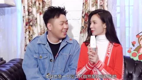 沈梦辰坦言跟海涛恋爱7年,几乎没吵过架,网友:海涛情商满分!