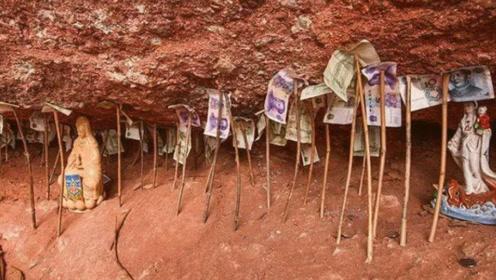 这座山是中国最有钱的山,山下全是人民币,但为啥没有人拿走呢?