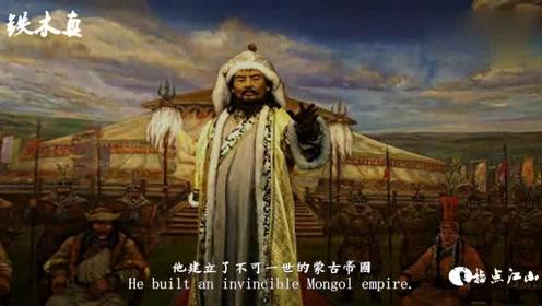 成吉思汗选择继承人,为何大儿子没有机会?原来跟他出身关系很大