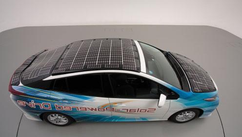 丰田发明太阳能汽车!转化率34%,能让汽车跑44.5公里!