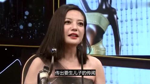 赵薇二胎悄悄生了个儿子?工作人员辟谣:她哪有时间生娃!