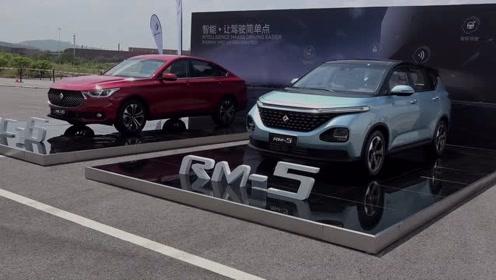 宝骏出新车,MPV RM-5和首款轿跑RC-6,车联网是亮点